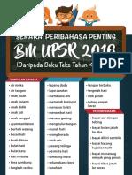 5_915493457626136577.pdf