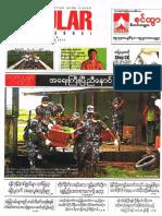 Popular News Vol 8 No 40.pdf