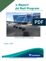 August 2016 Link Progress Report