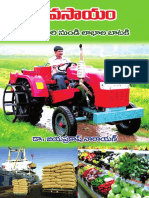 Agriculture Book - 2013