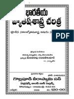 -Bharateeya-Jyothisha-Sastra-Charitra.pdf
