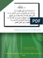 Ayatul_Qursiyu