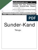 Sunder-Kand-Telugu.pdf