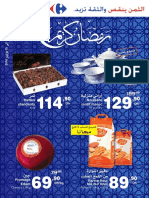 Fdm Mai Ramadan 2016