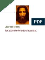 Jesus Prayer in Hebrew
