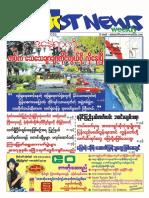 Hot News Weekly Vol 7 No 315 Copy.pdf