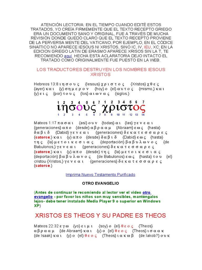 69153930-Doctrina-Cristianismo-Primitivo-Teoria-de-la-conspiracion ...