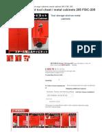 Storage Cabinet.pdf