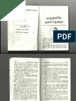 KATRINILE AVALTHENDRAL.pdf