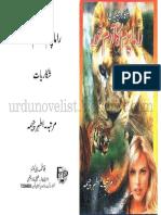 Ramaparam Ka Aadam Khor By Athar Cheema F.pdf