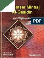 MukhtasarMinhajAl-qasidinByIbnQudamahAl-maqdisi_text.pdf