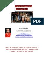 Chandi-Hridaya-Stotram.pdf