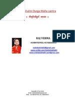 Shulini-Durga-Yantra.pdf