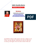 Siddhi-Chandika-Mantra.pdf
