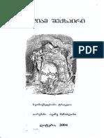 შექსპირი-მაკბეტი.pdf