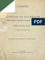 Russian Discovery InQara-hoja
