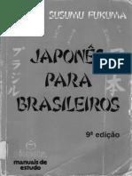 Japonês Para Brasileiros - Susumu Fukuma.pdf