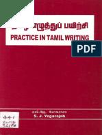 Practice_Tamil_Writing.pdf