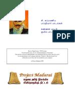 கண்ணன் பாட்டு.pdf