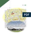 extrajudsan.pdf