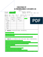 Final Exam Analysis- College English