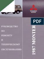 vnx.su-montero-1987-service-manual.pdf