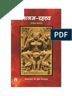 Ramayan Sunderkand In Hindi Pdf