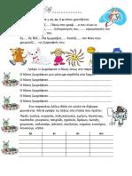 3Stonkosmotoncomics3.pdf