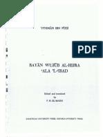 Bayaan Al Wujuub Al Hijrah