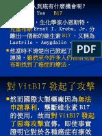 B17 PPT2