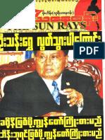 The Sun Rays Vol 1 No 119.pdf