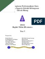Ew20 y5