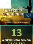 lio13-130302172503-phpapp02.ppt