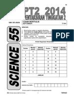 2014 SCIENCE UB2  TING 2.pdf