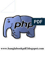 PHP Tutorial in Bangla