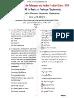 paper 1 with key.pdf