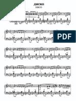 1435171877_vlasov_victor__disco.pdf