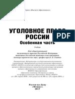 27192.pdf