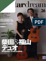 Guitar Dream No 26 PDF