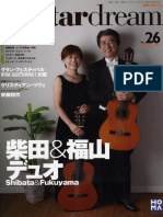 Guitar Dream No 26 PDF