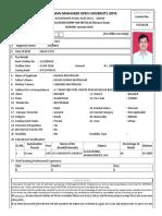 Entrance Exam Form