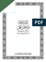 philipine.pdf