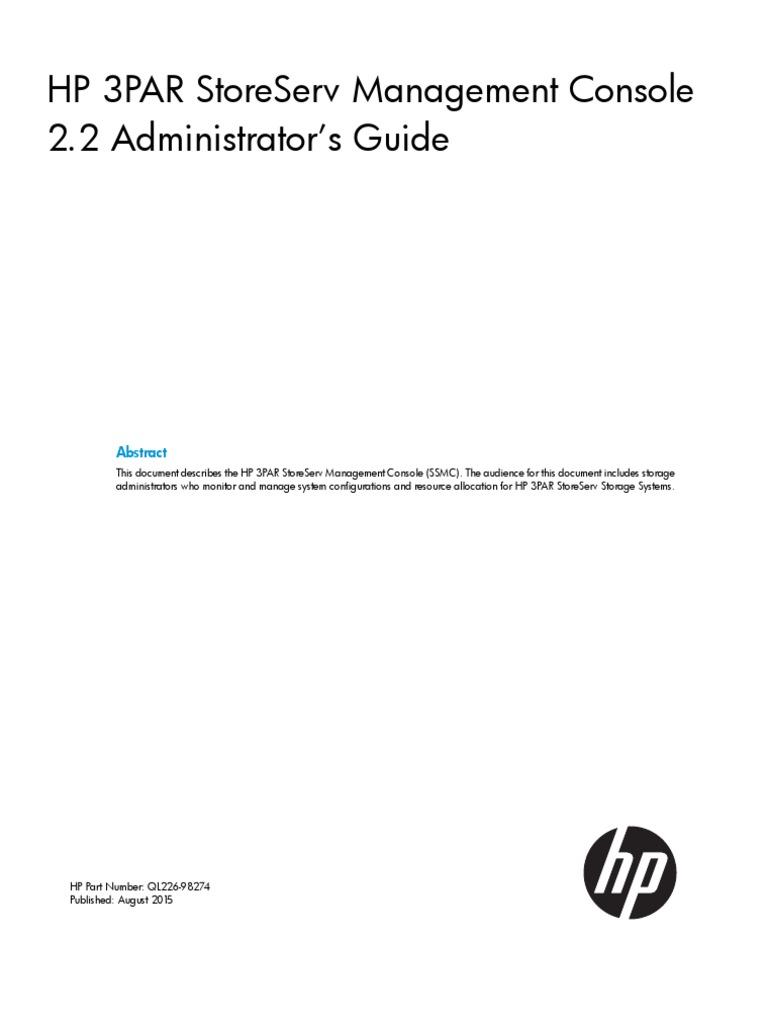 3par   Installation (Computer Programs)   Public Key Certificate