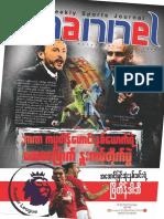 Channel Weekly Sport Vol 3 No 92.pdf