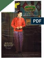 Morning Post Journal Vol 3, No 675.pdf