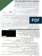 sasbir.pdf