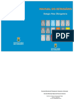 20131121ManualEstagiario.pdf