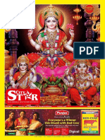 CITY STAR Newspaper 2016 Diwali Edition