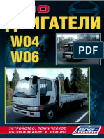 HINO Engine Manual W04 W06