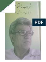 Fareb Natamaam